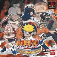 Naruto:Shinobi No sato no Jintori Kassen